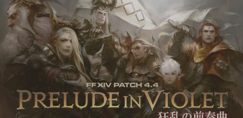 FFXIV News - Final Fantasy XIV Live Letter 45 Part 1 Summary